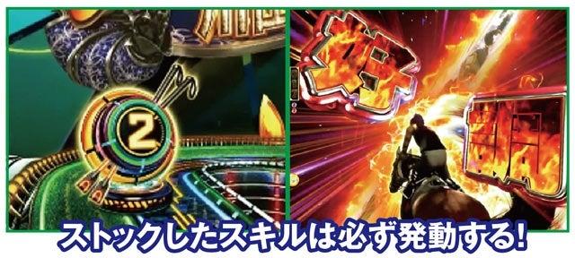 G1 ドリーム 駿