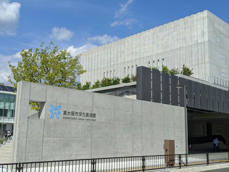 大阪 文化 創造 館 東