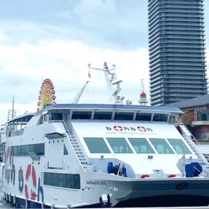 boh boh KOBE 神戸港クルーズ本日就航です‼️の画像