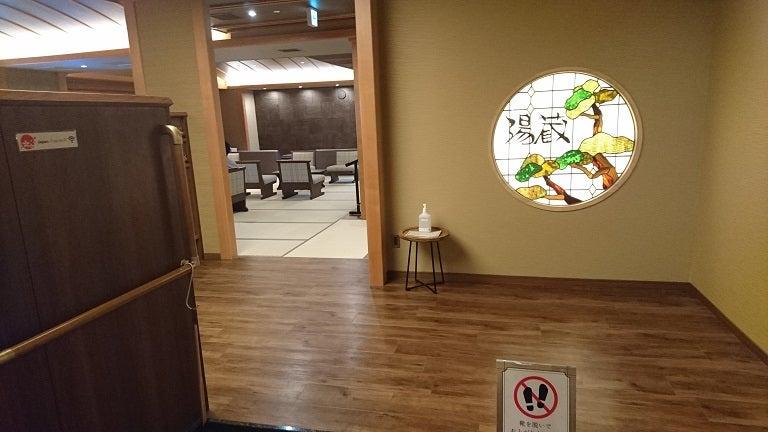 2020 函館・洞爺湖・積丹の旅⑦~湯の川温泉「ホテル万惣」その2