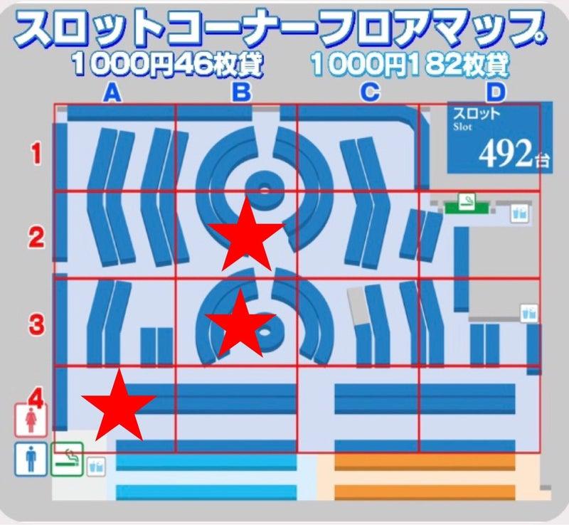 新宿 東宝 ビル マルハン 6月11日 マルハン新宿東宝ビル店