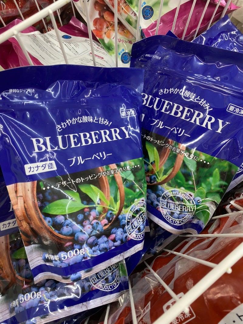 冷凍ブルーベリーの画像