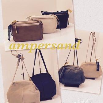 (A)AMPERSAND  BAG