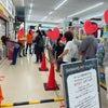 開催中です!→島忠ホームズ浦和南店で保護猫の譲渡会がありますの画像