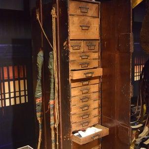 鬼滅の刃の『背負い箱』っぽいものの画像