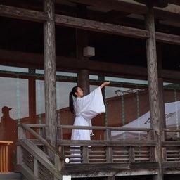 画像 第38回斎王まつり 檜扇伝承式 の記事より 3つ目