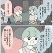 【第59話】ぼのこと女社会2