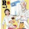 『SUSHIROAD』第2話公開。寿司ロボットの正体が明らかに!!!の画像