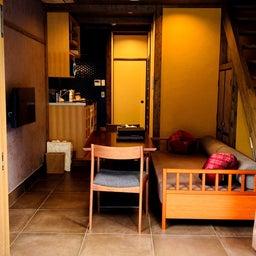 画像 京都へGO! の記事より 5つ目