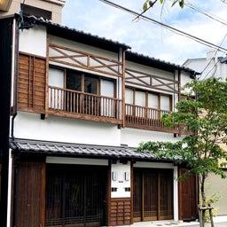 画像 京都へGO! の記事より 2つ目