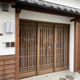 画像 京都へGO! の記事より 4つ目