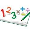 6+7=13ってどう計算してる?仕事を覚えられない、勉強が進まない素質の違いの画像