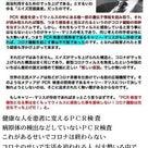 れいわ新選組 山本太郎 ゲリラ街宣 兵庫県 元町駅・尼崎 【2020年9月20日】の記事より