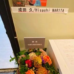 画像 京都へGO! の記事より 23つ目