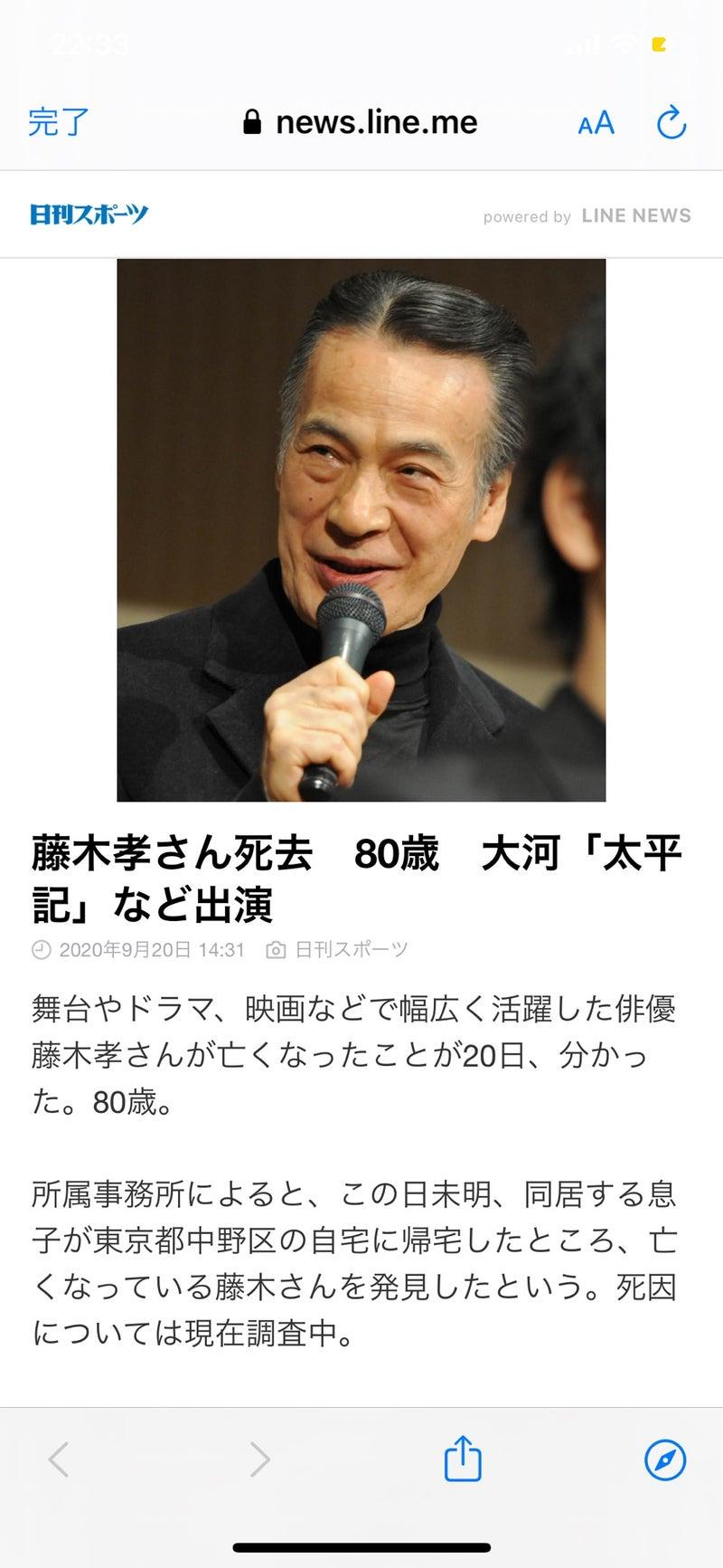 孝 藤木 藤木孝さん死去 80歳、自殺か