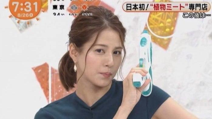 アナ 永島 めざまし テレビ