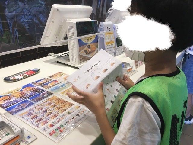 o0640048014822753975 - ◎9月13日(日) toiro東戸塚 マックランチ◎