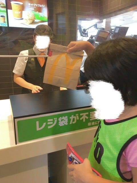 o0480064014822753981 - ◎9月13日(日) toiro東戸塚 マックランチ◎