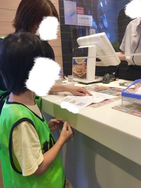 o0480064014822753983 - ◎9月13日(日) toiro東戸塚 マックランチ◎