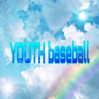 YOUTHbaseball第2話
