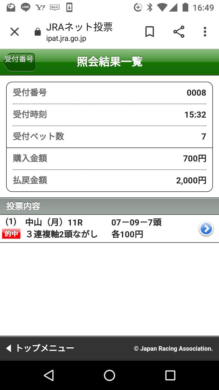 Screenshot_20200921-164946.png
