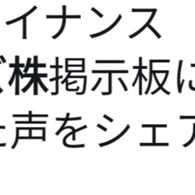治雄 春 渋井 馬 三浦