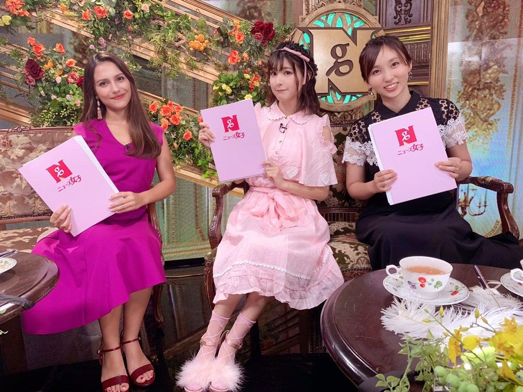 女子 ニュース ニュース女子