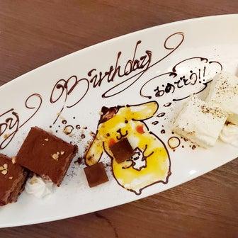 【誕生日ランチ】カクテルも含む3時間飲み放題@日比谷Bar