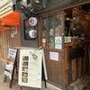 【大森散歩】「鯖の塩焼き専門店 鯖なのに。」に行ってきました♪の画像