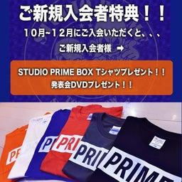 画像 【STUDIO PRIME史上最大!!】ご入会キャンペーン の記事より 2つ目