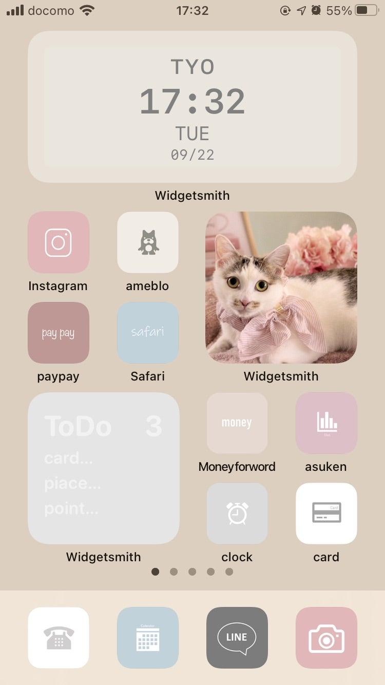 Iphone ホーム 画面 カスタマイズ