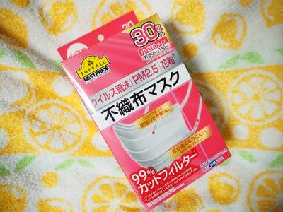 バリュ マスク 在庫 トップ ウイルス飛沫PM2.5花粉 不織布マスク