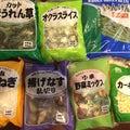 横浜在住45歳栄養士のバツイチ私生活