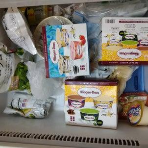夏の冷凍庫の画像