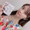 『あいつ今何してる?♡テレビ朝日さん9月23日(水)よる7時♪*゚』牧野真莉愛の画像