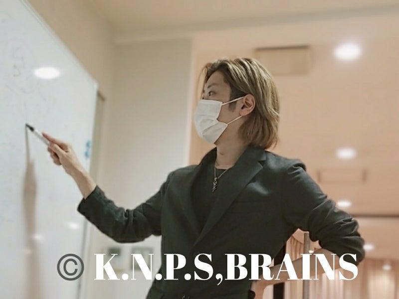 第16回レッスン | K.N.P.S,BRAINSのブログ
