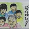 09月22日 みさと村 絵手紙 ^|^の画像