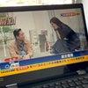 1年毎朝台湾ニュースを見続けた結果。の画像
