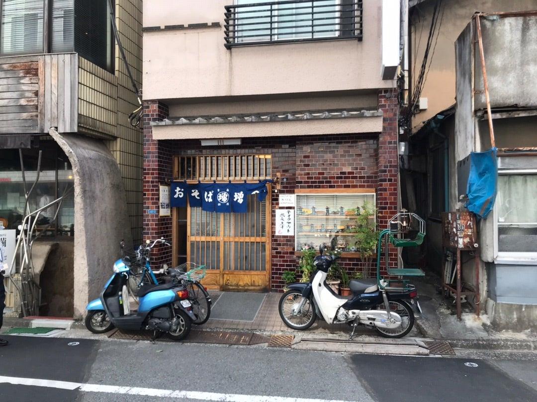 昭和な蕎麦屋でがっつりランチ!