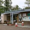 ガーデンミュージアム比叡 比叡山頂はもう秋の画像