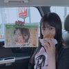 Team M 安田桃寧☆モスバさんに彩さんの画像