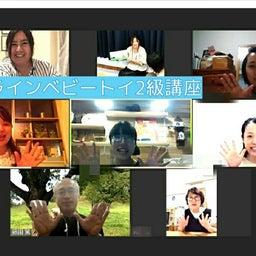 画像 【現在募集中】東京会場・オンライン開催の 日本知育玩具協会知育玩具2級講座・初級講座・教室 の記事より 1つ目