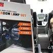 車内のLED買うが既存の電球の外し方が分からず挫折(汗)