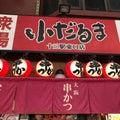大阪2日目夜②