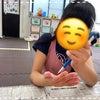 新松戸南教室です('◇')ゞの画像
