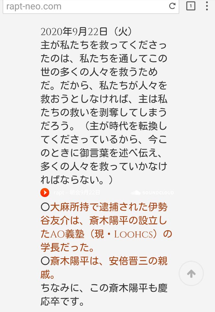 友介 学長 伊勢谷