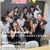 ◆東京合宿!笑って・泣いて、だからママフリーランスは面白い。の画像