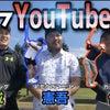 私立沖縄珍学園ゴルフ部の画像