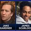 米国:黒人暴徒に襲われて、自衛のため射殺した白人が、起訴されて自殺(ネブラスカ・オマハ) の画像