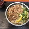 「讃岐うどん三昧」食べられる時に経験しとけ!胃もたれ覚悟で!の画像